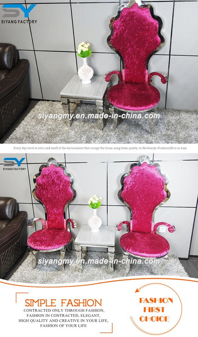 Luxury Hotel Furniture Wedding Leisure Chair with Fluff Cushion