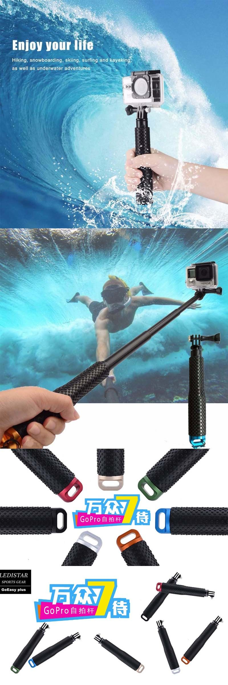 Waterproof Gopro Monopod Colorful Aluminum Selfie Stick for Gopro