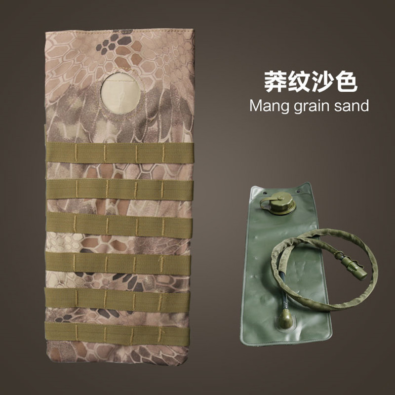 Military Equipment Hydration Water Bag Reservoir Replacement Pack Hydration Carrier