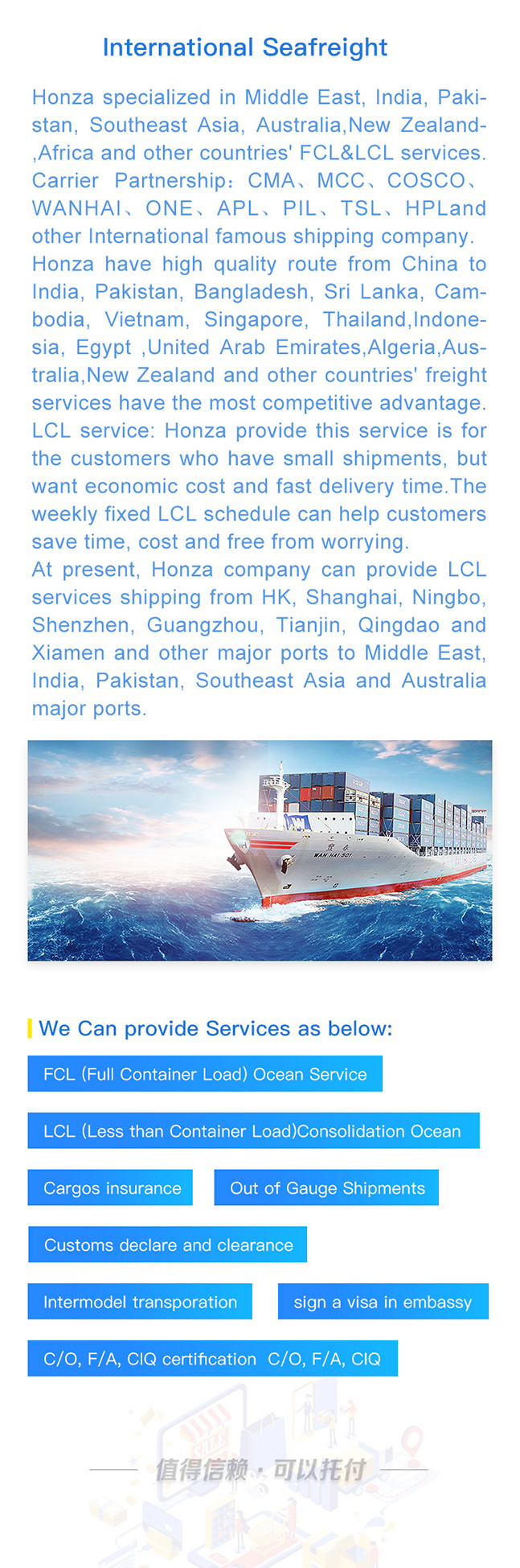 Air Shipping From Shenzhen/Shanghai/Guangzhou to Japan