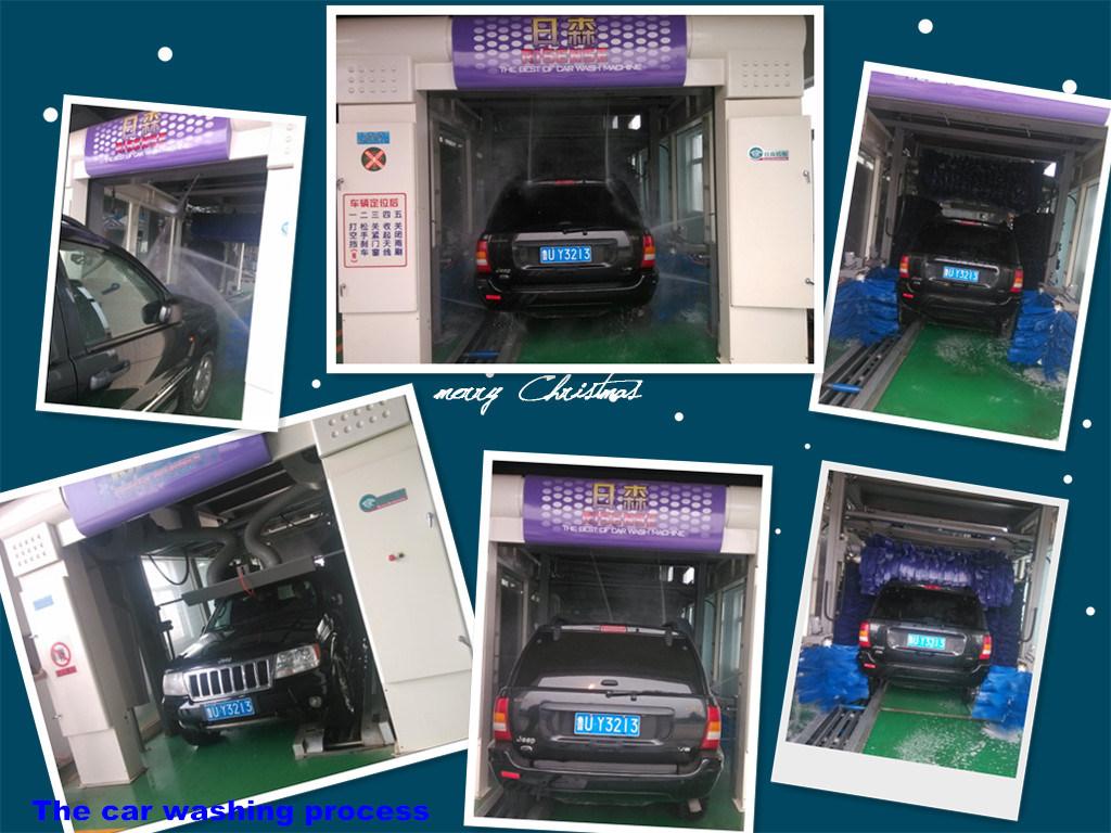 Risense Automated Tunnel Car Wash Machine