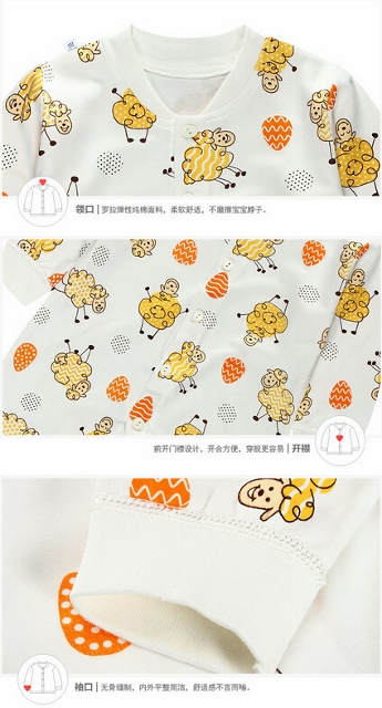 Spring Summer Winter Baby Lovely Printed Underwear Suit