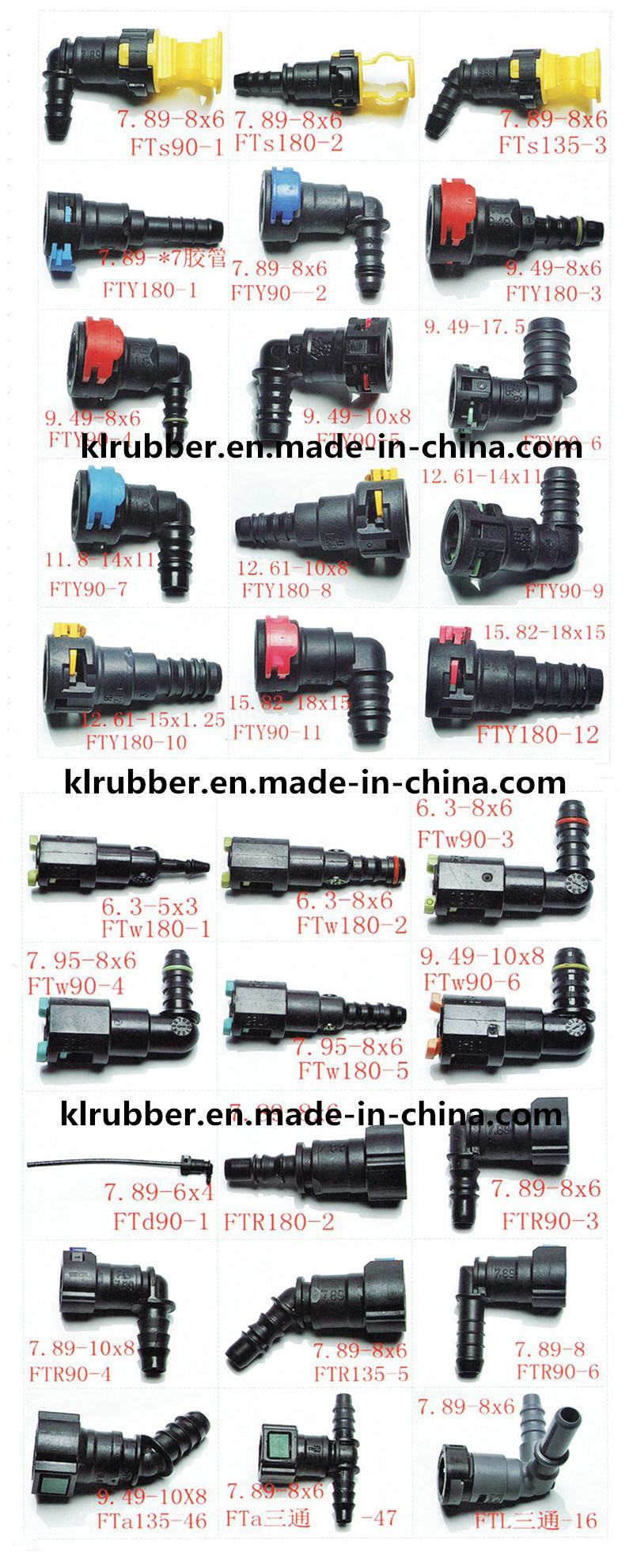 T Type Automotive Plastic Fule Line Hose Adaptor Fitting