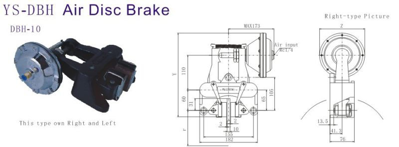 50nm Dbh-104 for Machine Pneumatic Air Disc Brake