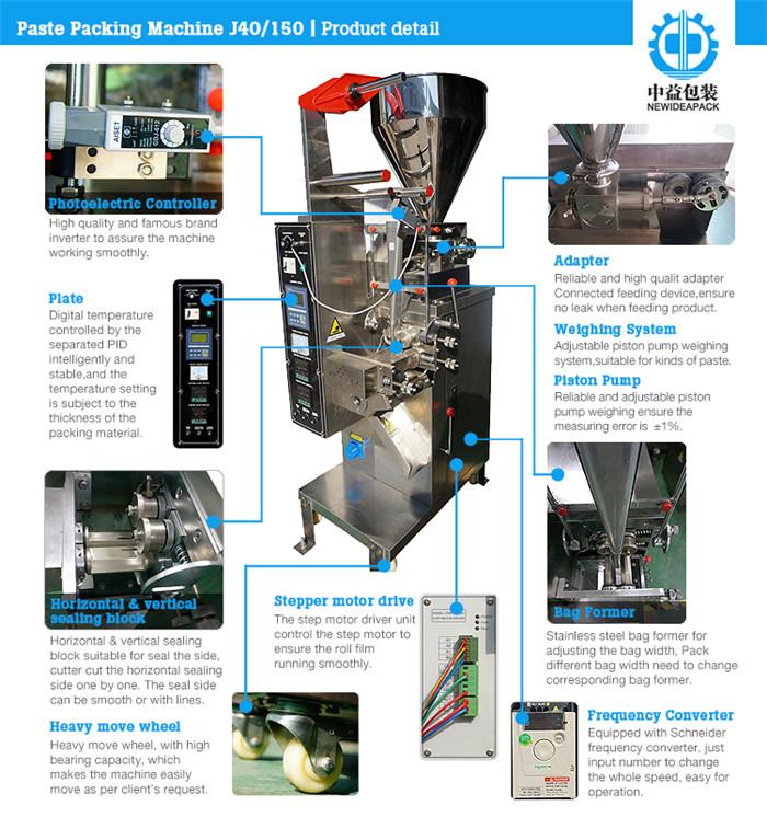 Paste Packing Machine (ND-J40/150)