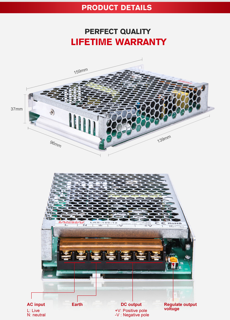 Lrs150W 12V Switching Power Supply with Ce and RoHS