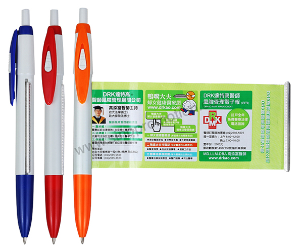 Banner Pen with Touch Pen Promotional Gift Gp2503