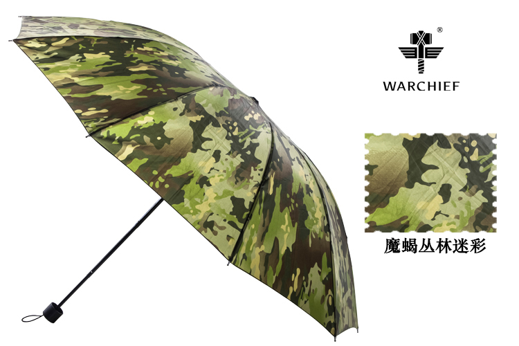 Warchief 25 Inch Military Waterproof Windproof Folding Umbrella in Camo