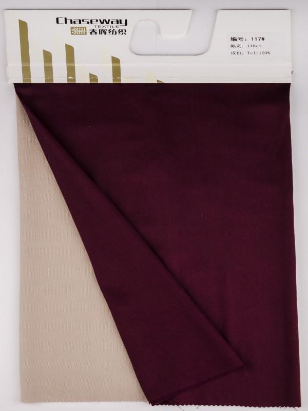 Hiqh Quality 21s Tencel Twill Fabric Garment Tencel Fabric