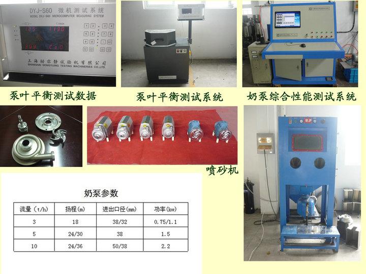 Good Quliaty Sanitary Centrifugal Pump