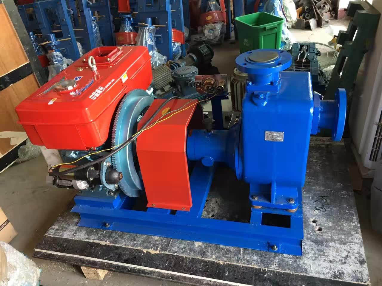 CYZ electric fuel pump driven by diesel engine