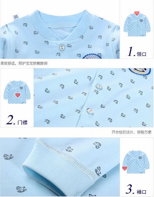 Baby Cotton Underwear Sets
