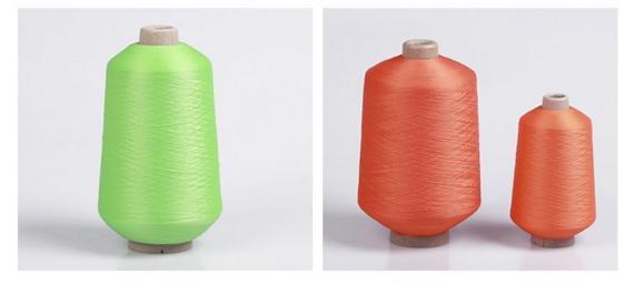 Hot Sell Super Soft Elasticity Polyester Silk Yarn for Knitting