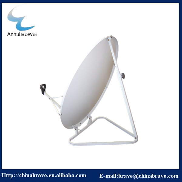 Good Quality Satellite Dish Antenna C Ku Band Manufacturer