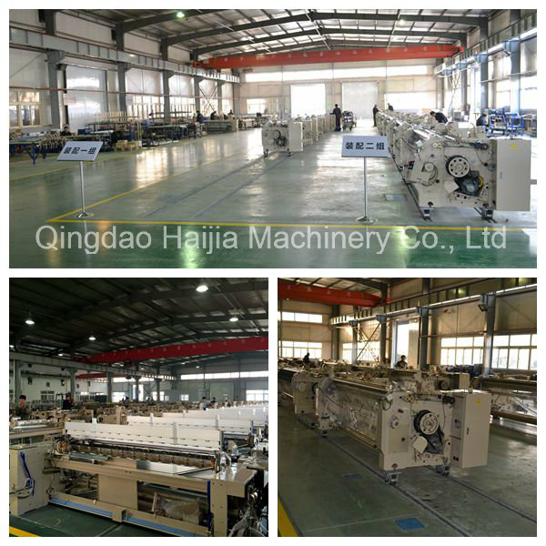 High Speed Air Jet Loom for Cotton Fabric