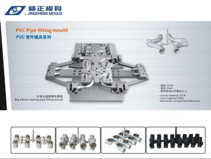 Plastic Injection PVC Parts Mould