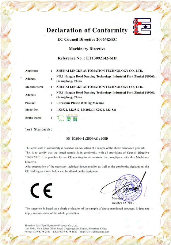 15k China Made Ultrasonic Plastic Welding Machine