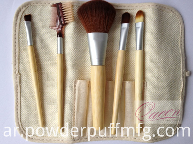 Bamboo 5PCS Cosmetic Makeup Brush Set