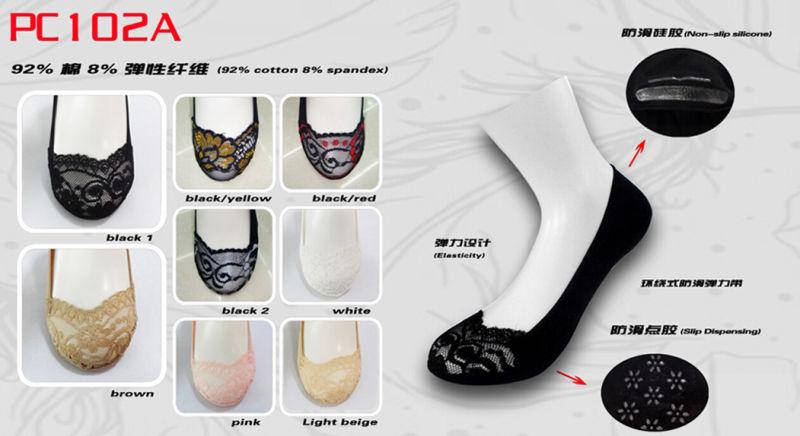 Popular Lady Boat Socks PC102A