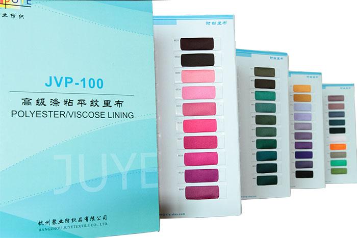 Polyester Viscose (T/R) Lining Fabric (JVP-100)