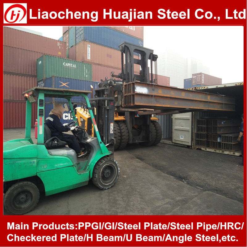 Structural Carbon Steel H Beam Profile Hot Rolled H Iron Beam