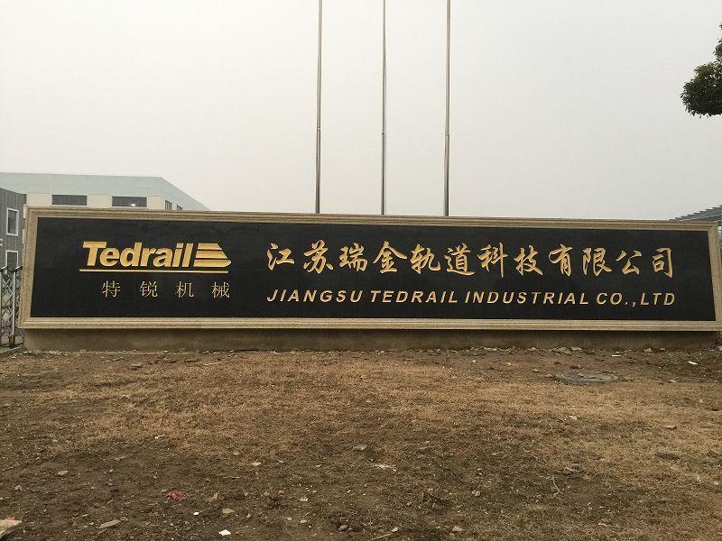 Railway Steel Rail Track Screw Spike