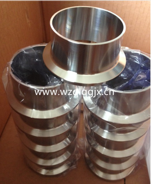 Stainless Steel Sanitary High Pressure Pipe Clamp
