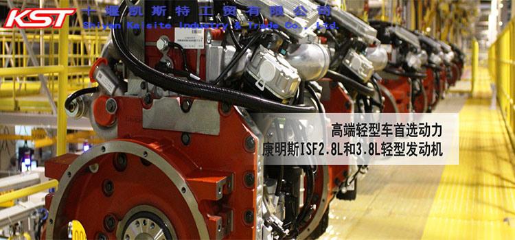 31250-0K060 Hilux Vigo 2kd Auto Parts Clutch Disc Clutch Cover for Toyota Man Truck Parts