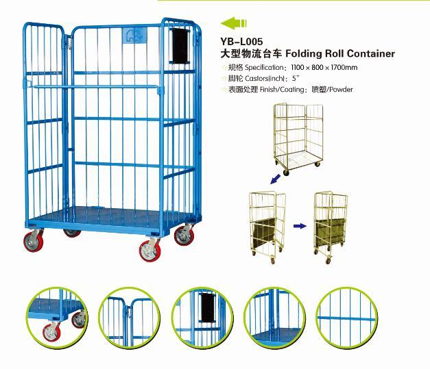 Warehouse Equipment Yuanda Wire Mesh Cage Folding Roll Container