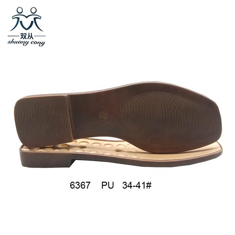 pu shoes sole