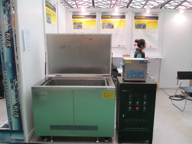 Ultrasonic Injector Cleaning Machine