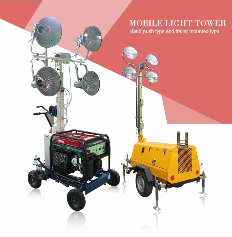 Mobile Light Tower Aviation Vehicle-Mounted Tower Light