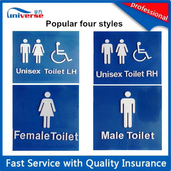 High Quality ABS Braille Signage for Toilet