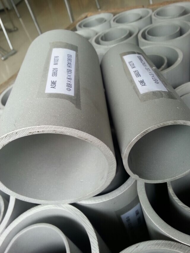 C276 Stainless Steel Pipe