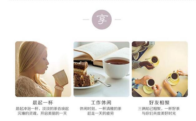 Chocolate Type PU Er Tea with Lotus Flavor in Gift Box