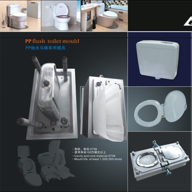 PVC Pipe Fitting Drawings Mould