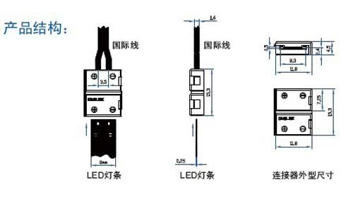 8mmfpc Lamp Strip Quick Links (FPC-08-2-A)