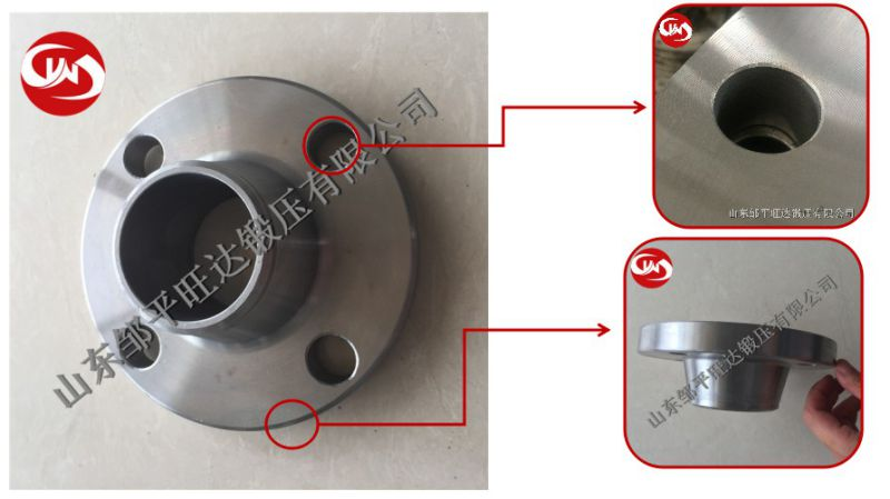 Carbon Steel Forged Weld Neck Flange