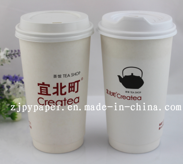 Disposable Single Wall Paper Cup with Lid