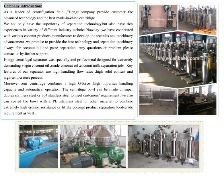 Coconut Oil Centrifuge Separator GF105j