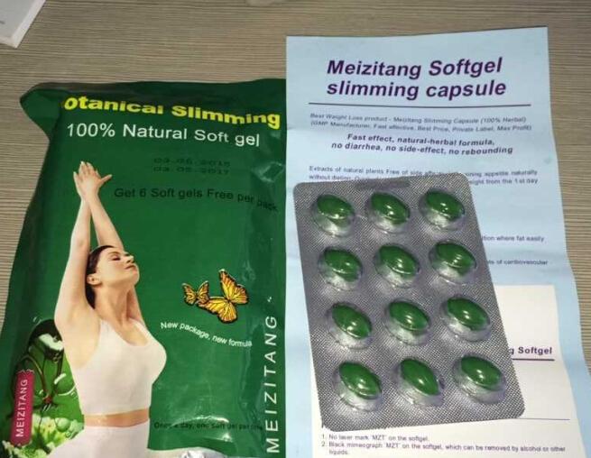 Lida Meizi Evolution Super Extreme Slimming Pills (MJ-30 PILLS)