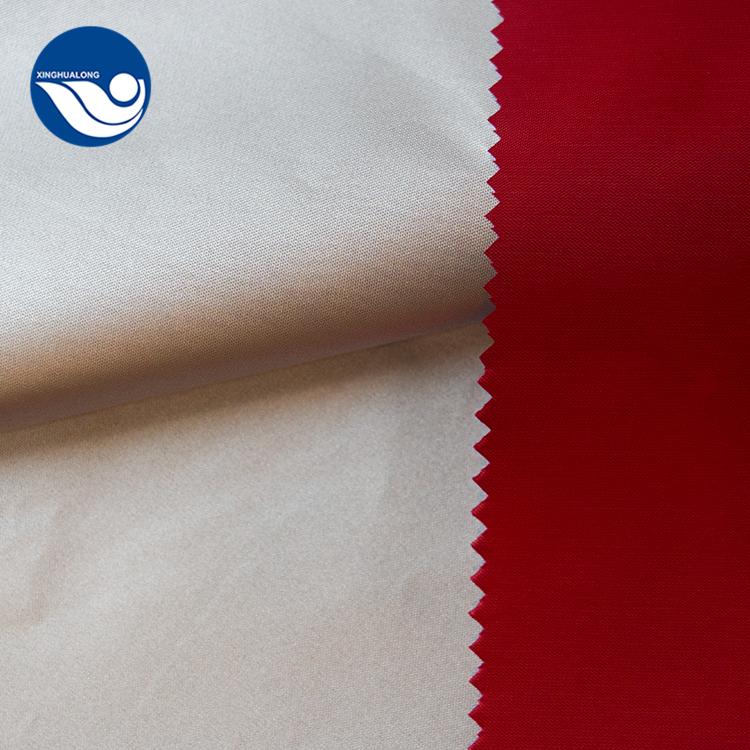 Anti-Static taffeta fabric