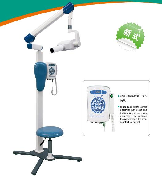 Dental X Ray Unit / Mobile Type 70kv