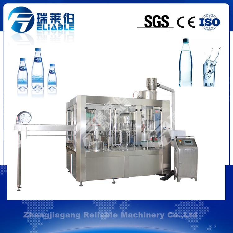 Monoblock Automatic Plastic Bottle Water Filling Machine