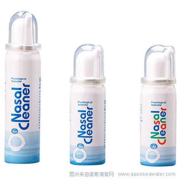 Physiological Seawater Nasal Spray 50 Ml Seawater