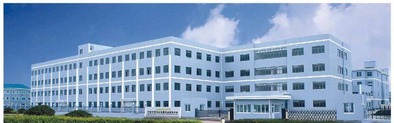 50W PV Panel Solar Panel Home Solar System with TUV IEC Mcs CE Inmetro Idcol Soncap Certificate