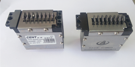 Computerized Flat Knitting Machine Spares and Accessories