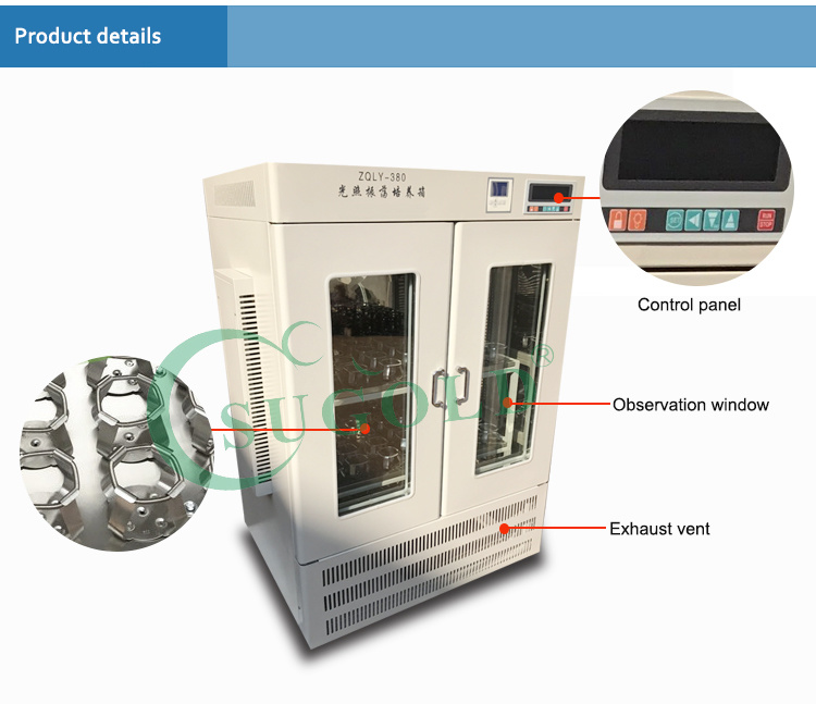 Laboratory Equipment Double Door Shaking Incubator
