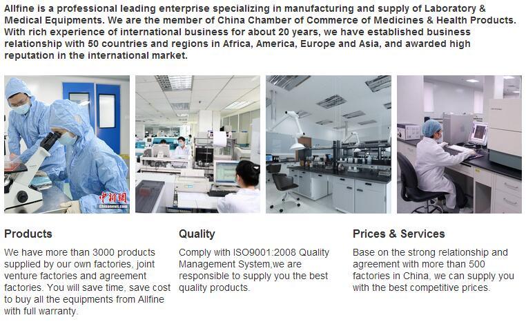 High Performance Liquid Chromatography HPLC Machine with 190-700nm Wavelength