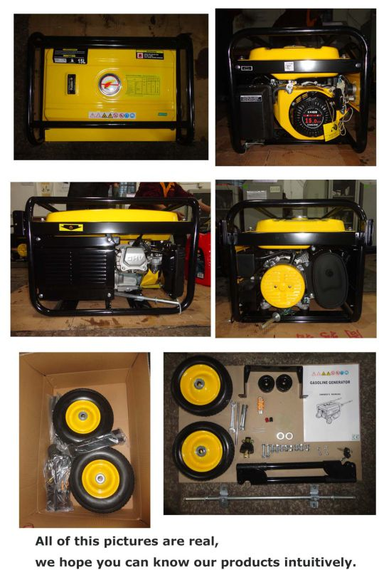 6kw Gasoline Generator Set for Outdoor Supply with CE (SV15000E2)